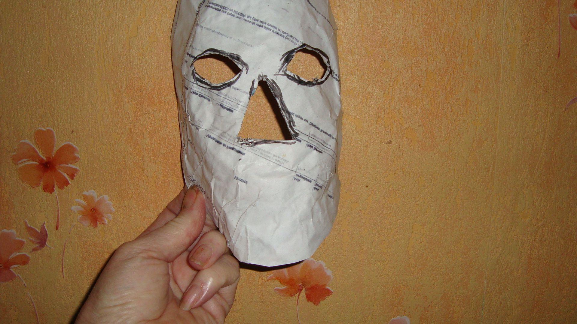 Carnaval fabrication masque page 2 - Comment faire un masque en papier ...
